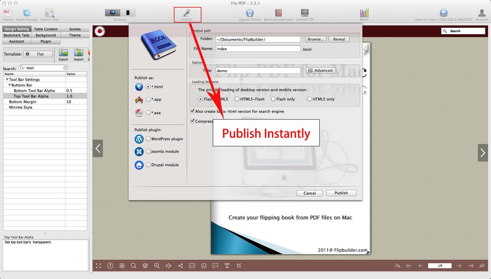 Печать документов PDF 97