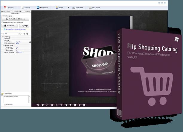 برنامج إنشاء كتاب فلاشي, برنامج تصفح كتاب بطريقة الفلاش, برنامج عمل كتالوج وتصفحه